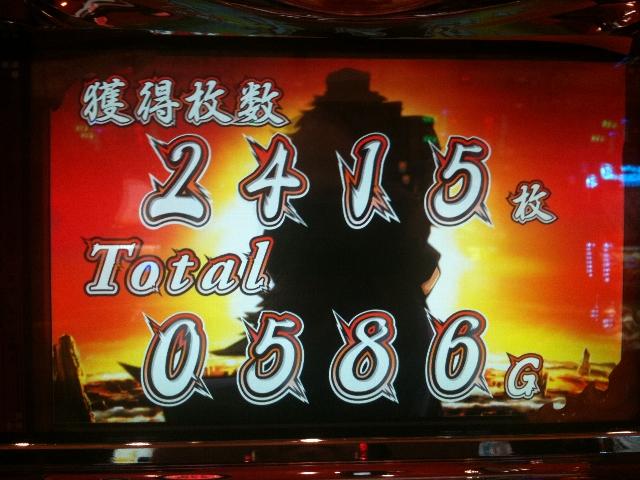 20111217_205714_000-2.jpg